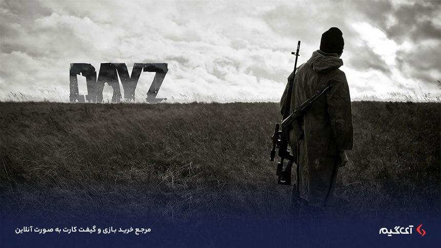 کاور بازی DayZ