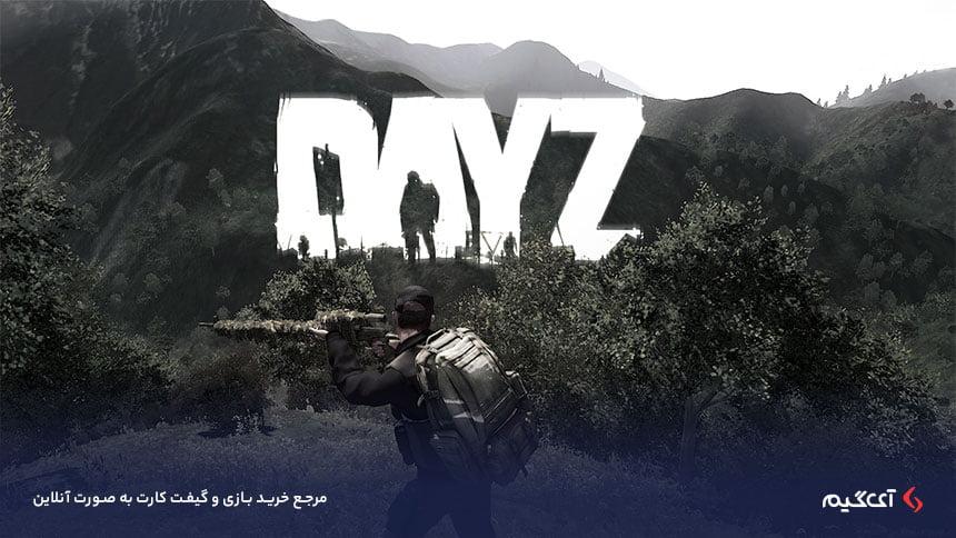 بازی ویدیویی DayZ