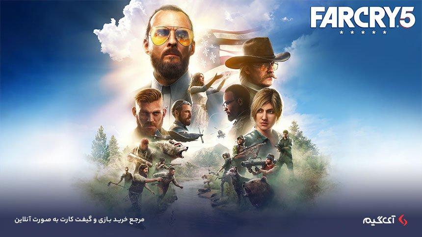 کاور بازی Far Cry 5