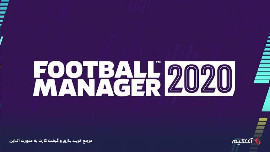 کاور بازی Football manager 2020