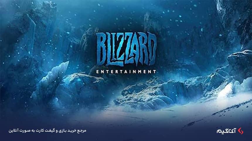 Blizzard battle.net اولین شبکه بازیهای اکشن آنلاین است که فعالیت خود را از سال 1991 آغاز کرد. این شبکه بازیهای محبوبی مانند ورلد آف وارکرافت، اورواچ و بسیاری از بازیهای پر طرفدار دیگر را در اختیار گیمرها میگذارد.