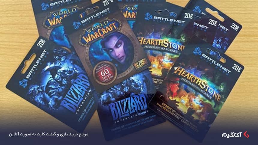 استفاده از گیفت کارت بلیزارد بتل نت، آسان ترین راه استفاده از فروشگاه اینترنی این شبکهی گیمینگ آنلاین میباشد. وبسایت Blizzard battle.net به سهولت ثبت نام و رایگان بودن ساخت حساب کاربری خود معروف است.
