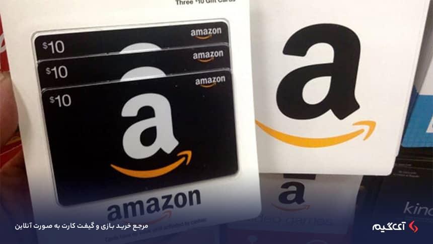 بعد از انجام عملیات شارژ اکانت امازون میتوانید عملیات خرید را از سایت با استفاده از کارت هدیهتان بدون استفاده از کارت های اعتباری بین المللی انجام دهید.