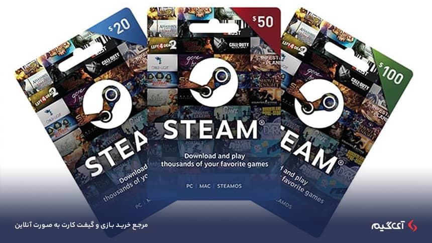 با خرید گیفت کارت استیم میتوانید به هزاران بازی، نرمافزار و فیلمی که که روی فضای ابری بارگذاری شده دسترسی پیدا کنید.
