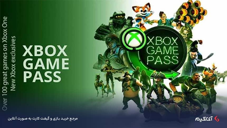 کاربران کنسول ایکس باکس میتوانند، از سه محصول ارائه شده توسط شرکت مایکروسافت جهت کامل کردن تجربه بازی خود، استفاده کنند.
