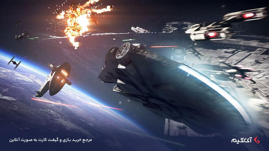 فضای بازی Star wars Battlefront 2