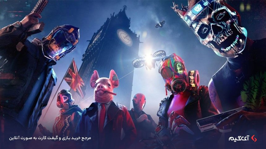کاور بازی Watch dogs legion