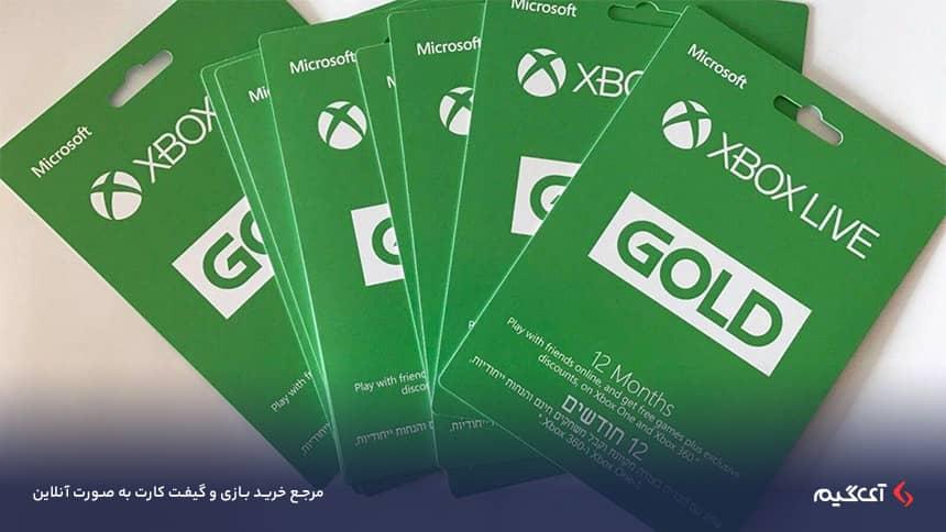 اشتراک ایکس باکس لایو گلد، آسان ترین راه برای لذت بردن از دنیای وسیع بازی های آنلاین Xbox میباشد.