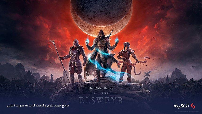 بسته الحاقی The Elder Scrolls Online Elsweyr