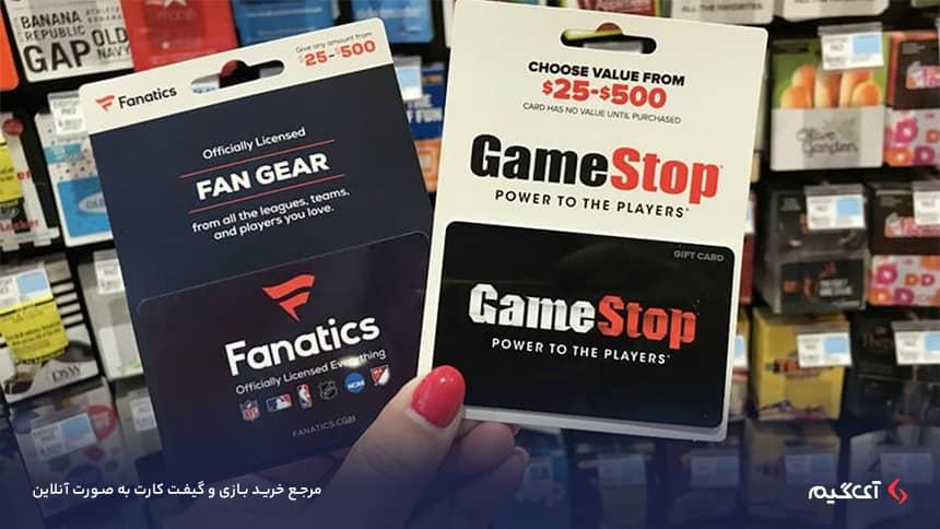 یکی از قابلیتهایی که شرکت گیم استاپ برای گیفت کارتهای خود قرار داده است، چک کردن موجودی یا به اصطلاح مانده حساب گیفت کارتهای GameStop است.