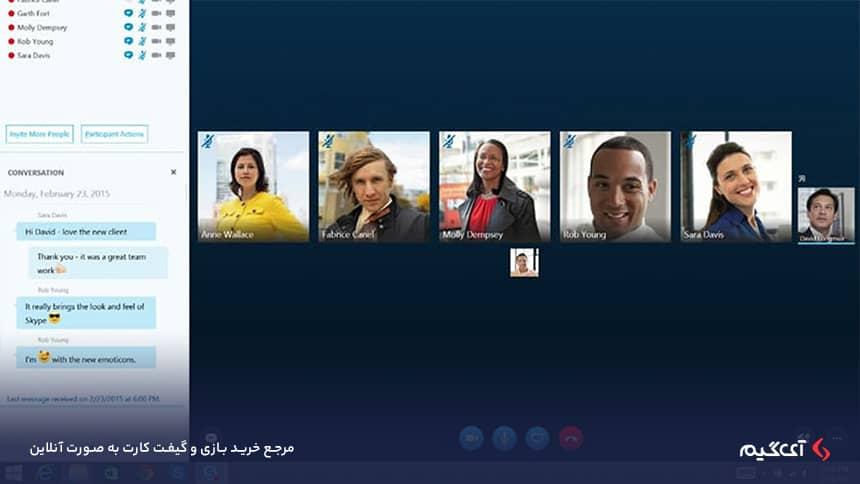 با خرید گیفت کارت اسکایپ بدون محدودیت تماس صوتی و تصویری دو یا چند طرفه در تمام دنیا را تجربه کنید.
