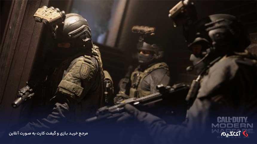 بازی call of duty modern warfare defender pack