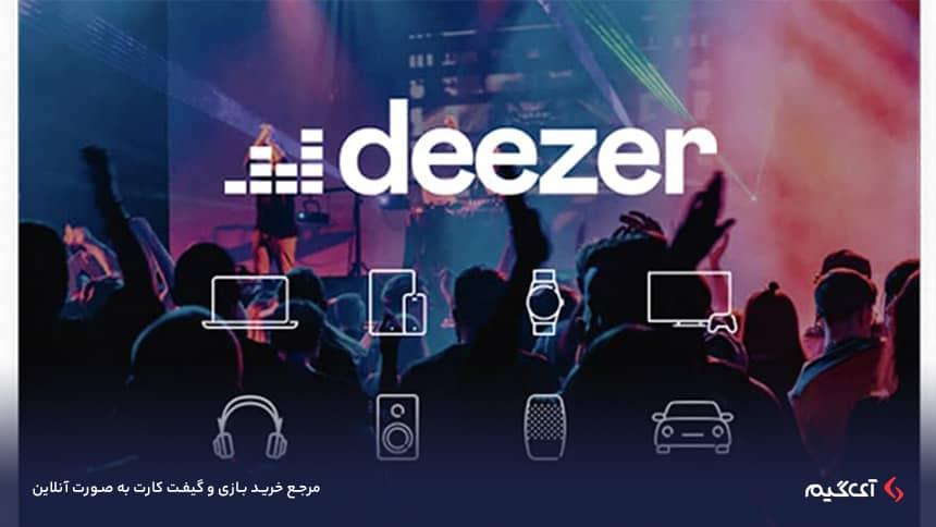 اگر همواره پیگیر اخبار جدیدترین موسیقیهای روز دنیا هستید، ما خرید گیفت کارت Deezer را به شما توصیه میکنیم.