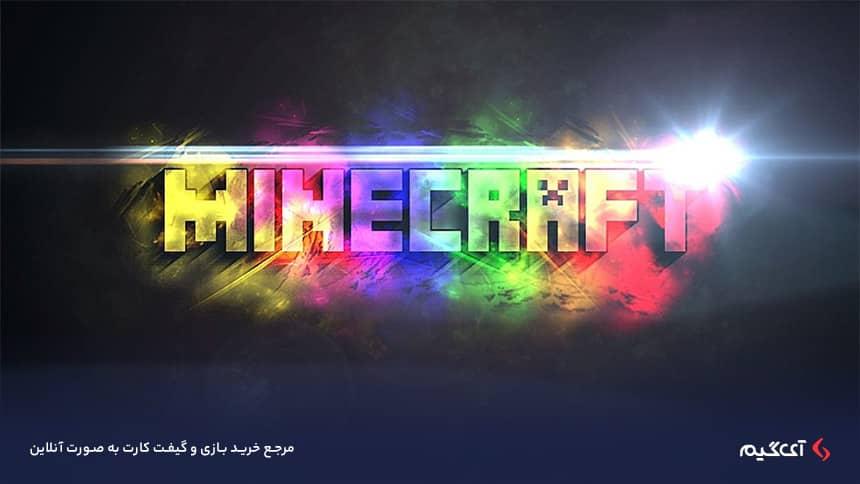 ماینکرفت یک بازی 3-بعدی جعبه شنی است که بازیکنان در آن میتواند منابع مختلف را به شکل مکعب یا بلاکهایی استخراج کرده و جهان خود را طراحی کنند.
