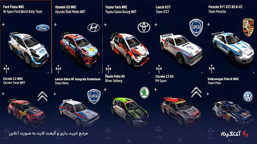 گیم پلی بازی WRC 9 FIA World Rally Championship